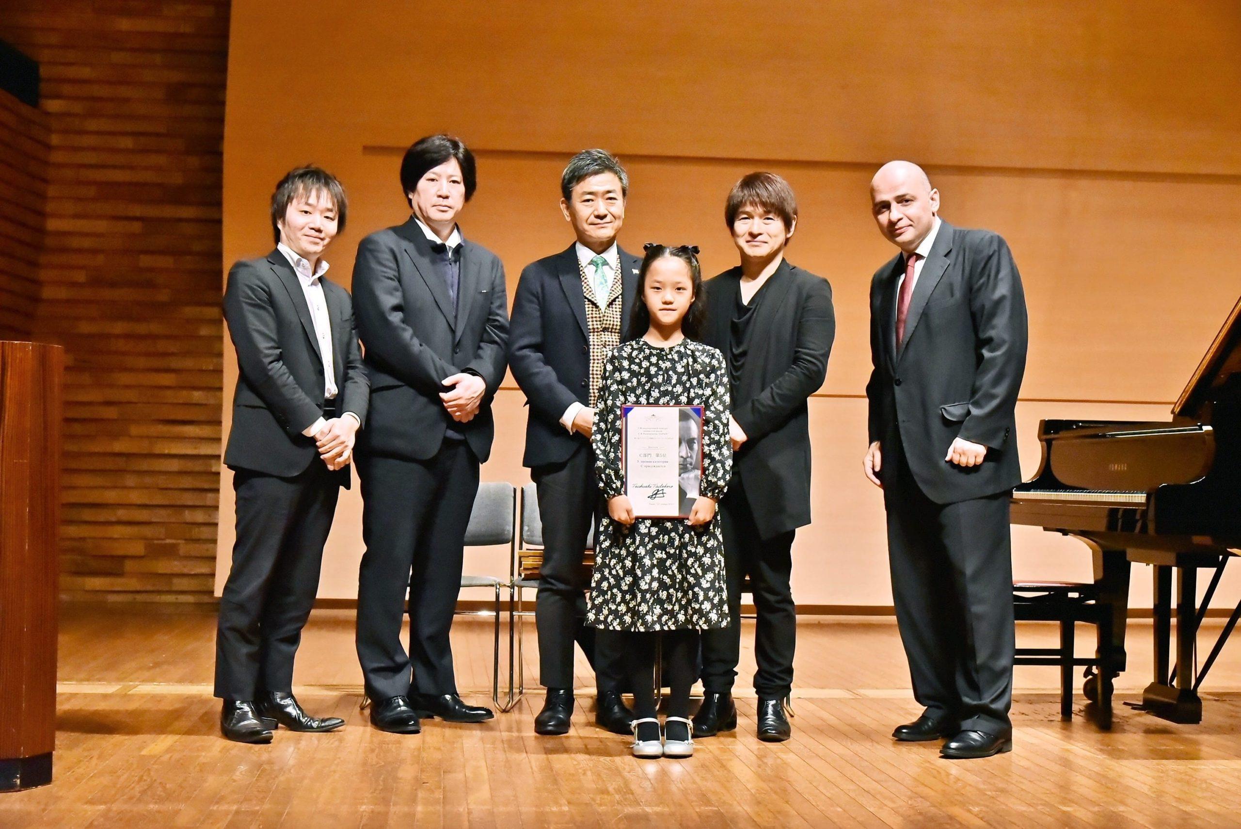 5 place No.16 : Tsukushi Tadokoro画像
