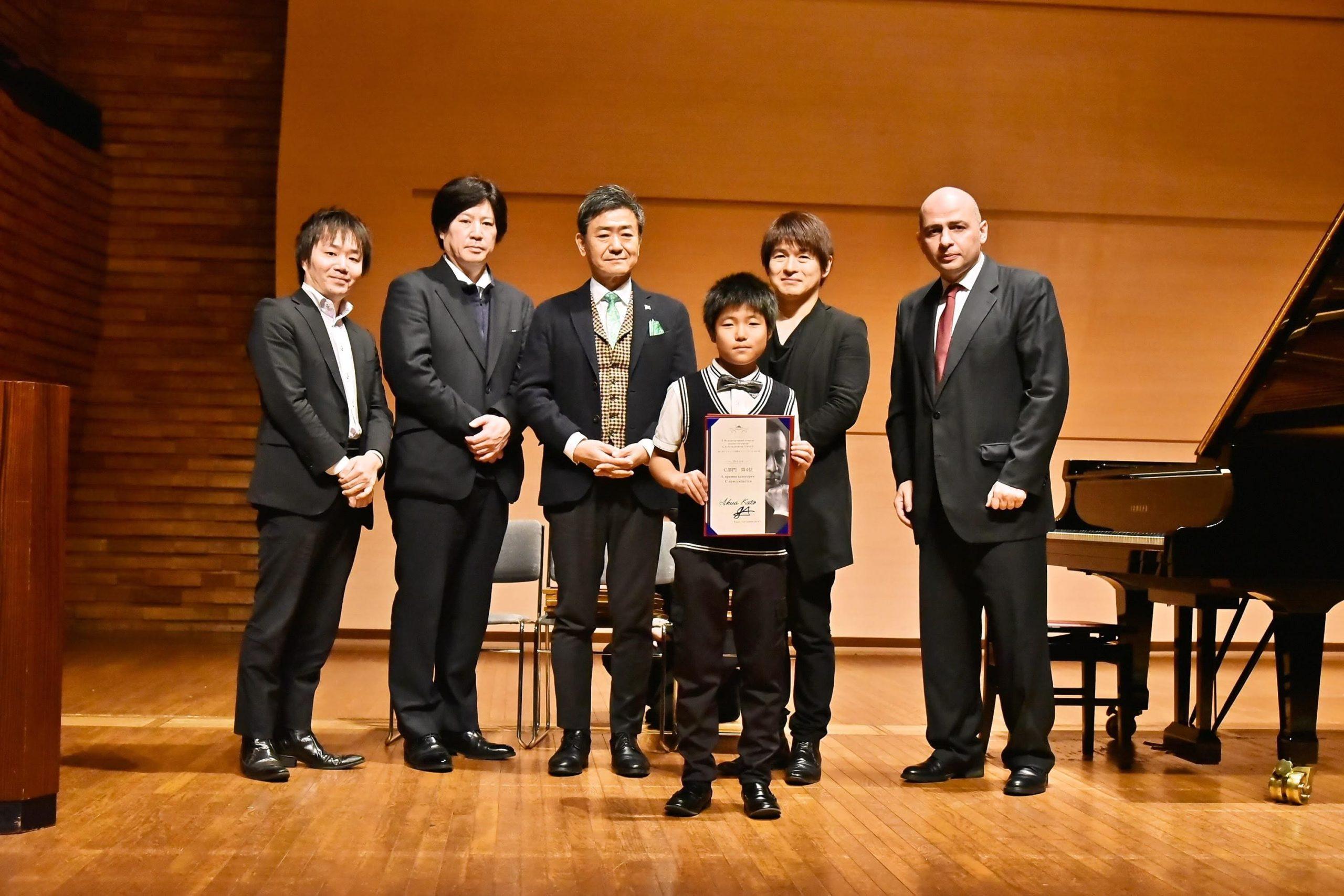 4 place No.17 : Ikua Kato画像