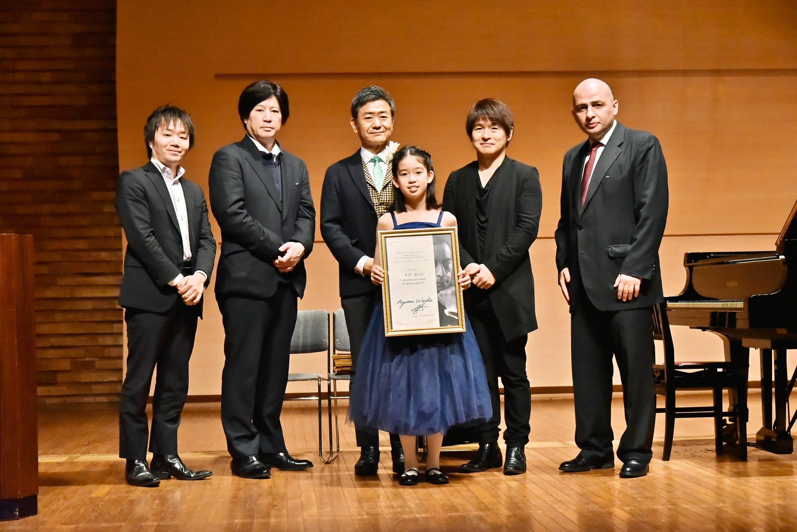 3 place No.22 : Ayumi Wada画像