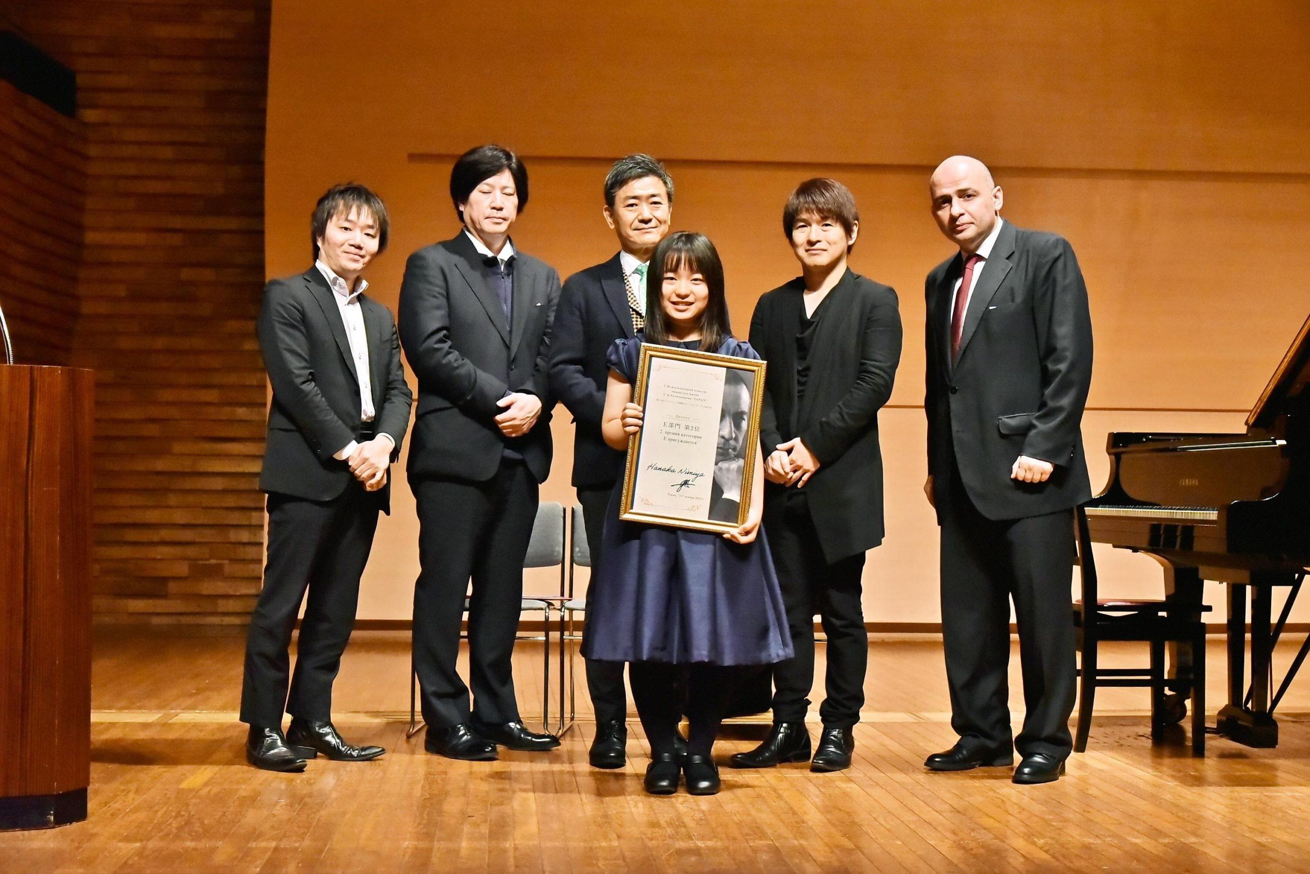 E section No.31 : Hanaka Nimiya画像