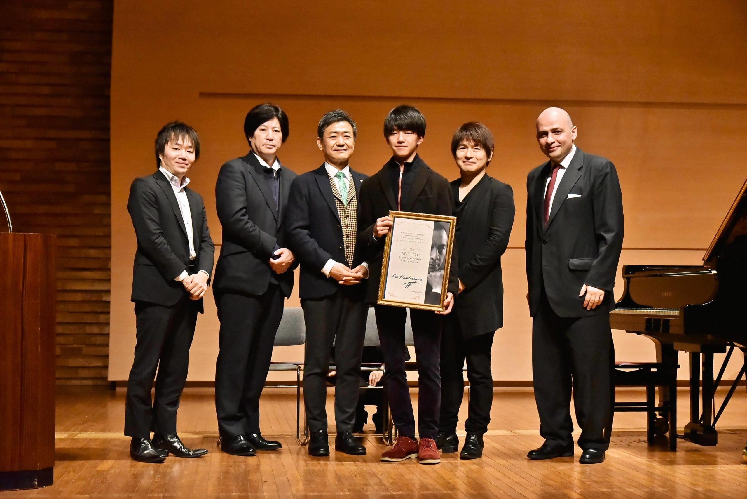 3 place No.41 : Rei Hashinuma画像